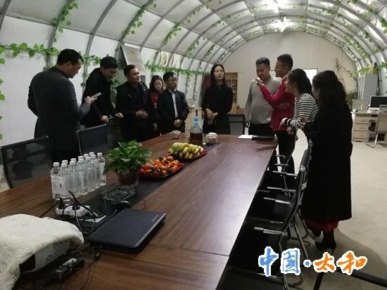 团阜阳市委到旧县镇调研青年创业工作