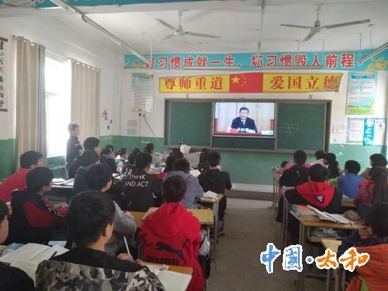 旧县镇集中收听收看纪念五四运动100周年大会直播?