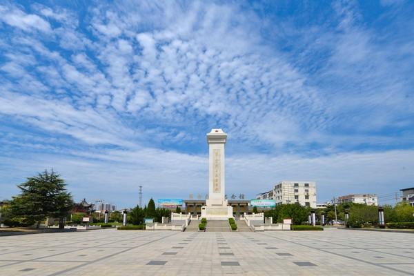 太和縣革命烈士紀念碑