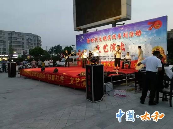 新时代文明实践系列活动文艺演出在旧奔驰宝马电玩城网站镇文化广场成功举办