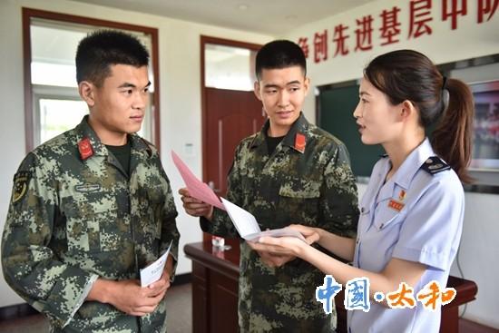 太和县税务局到县武警中队开展宣讲活动