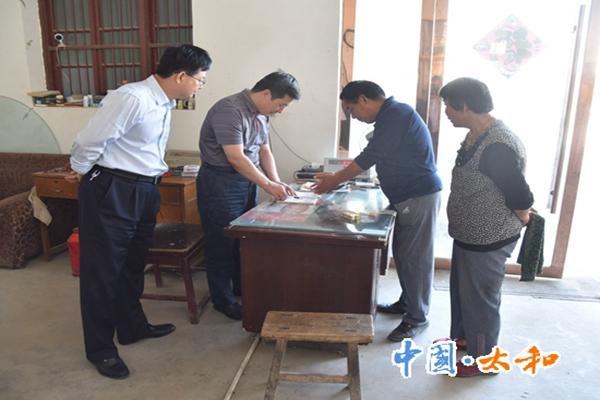 太和县委书记杨波赴乡镇开展遍访信访户工作