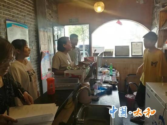 """旧县镇开展中秋、国庆双节期间""""扫黄打非""""专项检查活动"""