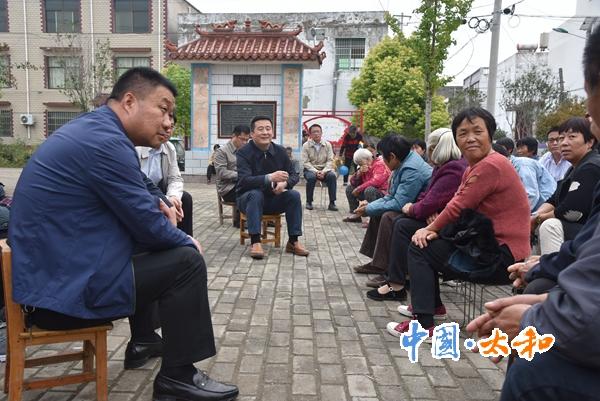 """太和县委书记杨波赴旧县镇开展""""三联四建""""和""""太和夜话""""活动"""
