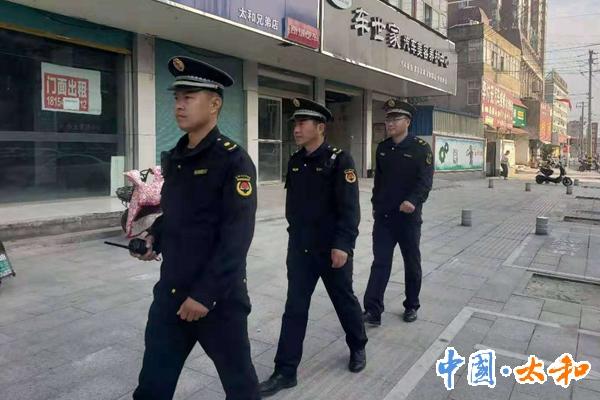 太和县城管局执法大队强化工作举措 做好元