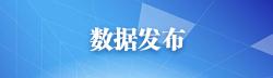 万博体育平台,万博体育官网发布