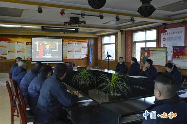 太和县海事处举行2020年集体宣誓活动