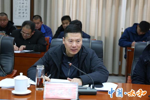 太和縣召開大氣污染防治專家指導工作座談會