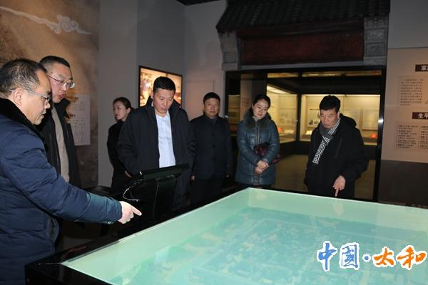 太和县委副书记、县长刘牧愚一行到太和县博物馆、好人馆指导工作