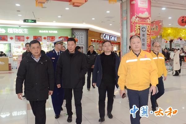 太和县委副书记、县长刘牧愚带队开展春节前期安全生产大检查