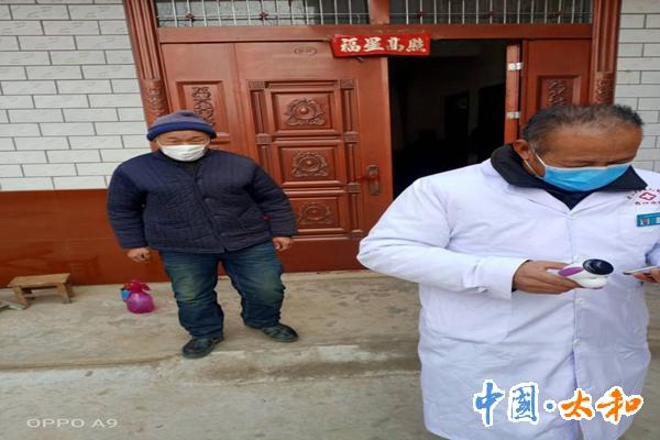 衛生院工作人員前往武漢返鄉人員家中為其測量體溫.jpg