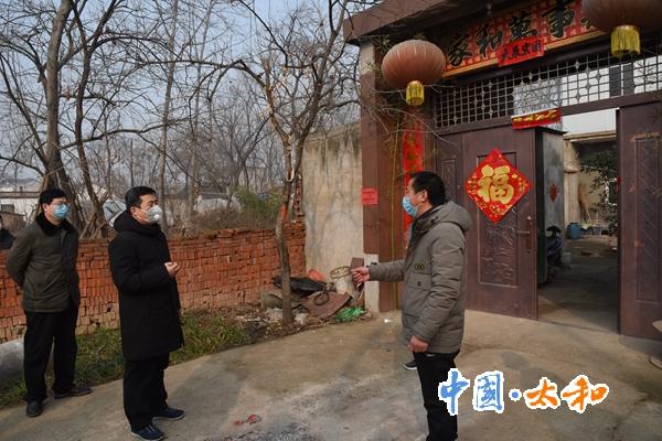 太和縣委書記楊波深入鄉鎮督導疫情防控工作