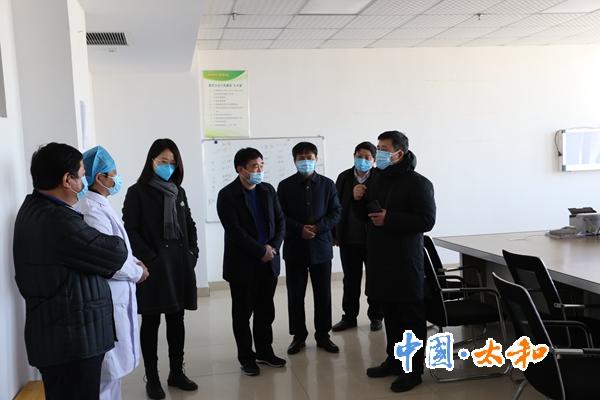 太和縣委書記楊波安排部署新冠肺炎患者治愈出院后續工作
