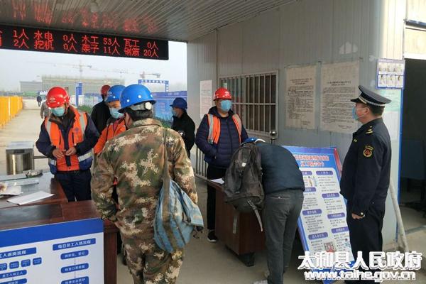 """太和县城管局""""三严一简"""" 精准助力企业和"""