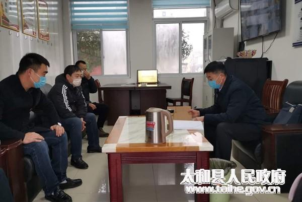 太和县委常委、副县长海治国赴基层看望驻村
