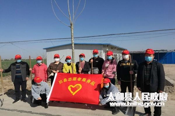 舊縣鎮開展2020年志愿植樹活動