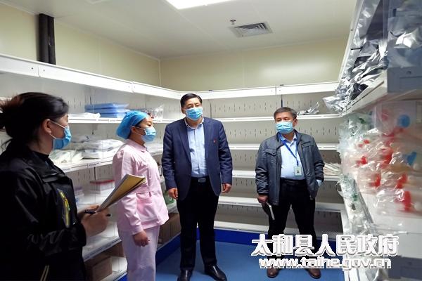 3月20日,醫院黨委書記、院長祝振華調研SPD庫房建設.jpg