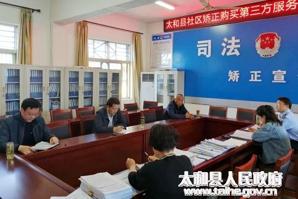 太和县司法局局长张炜深入基层调研购买社区