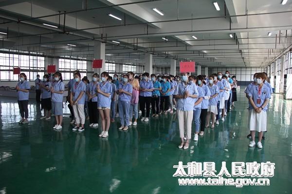 太和县成功举办太和县第三届发制品行业劳动