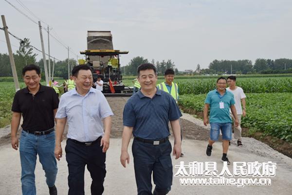太和縣委書記楊波檢查指導農村公路擴面延伸工程建設情況