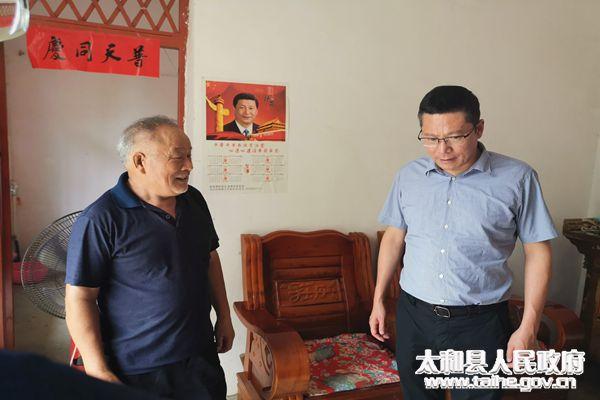 太和县委副书记、县长刘牧愚到部分乡镇检查脱贫攻坚和乡镇政府驻地污水处理设施建设情况
