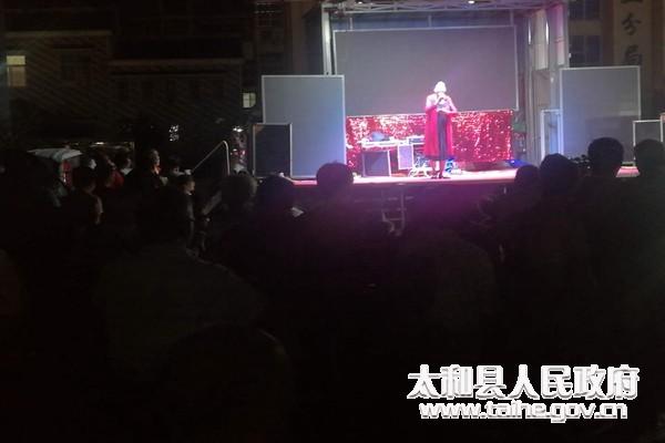 舊縣鎮舉辦新時代文明實踐系列活動·夜話戲曲演唱會