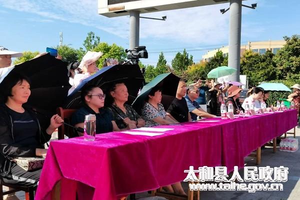 太和文化南區第四屆廣場舞大賽在舊縣鎮舉辦
