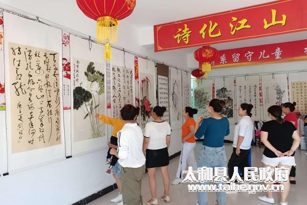 """太和文化南区喜迎""""双节""""书画展活动在旧县镇文化站举办"""