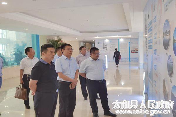 太和县委书记杨波带队赴北京、济南招商引资