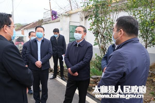 孙正东到太和县宣讲党的十九届五中全会精神