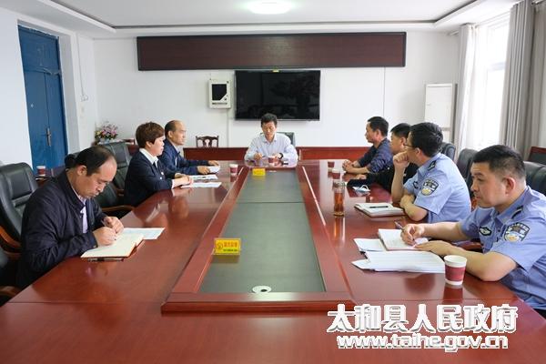 太和县委副书记、代理县长陈建华调研重点场所疫情防控工作
