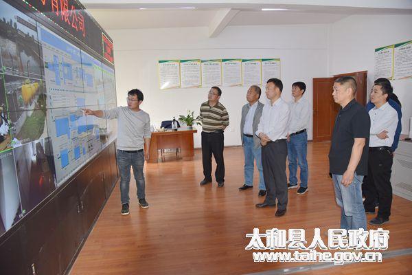 太和县委书记邵兵调度督导突出生态环境问题整改工作