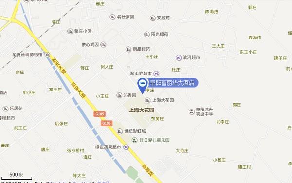阜阳富丽华大酒店.jpg