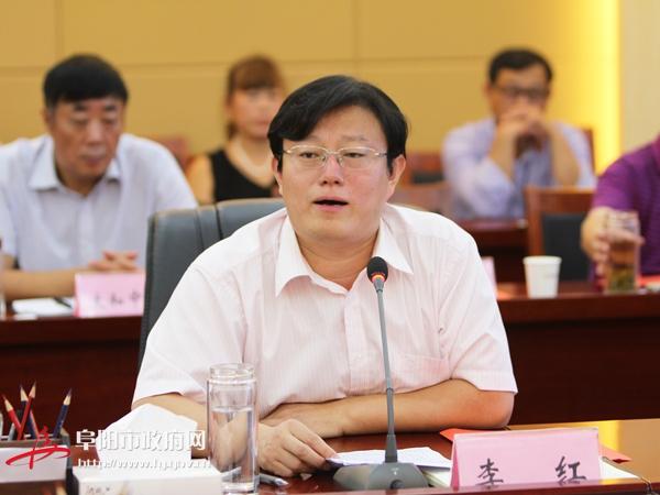 李红出席2017年爱心助学暨教育扶贫支持项目启动仪式
