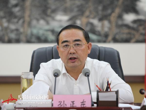 孙正东主持2017年度第十次市长工作例会