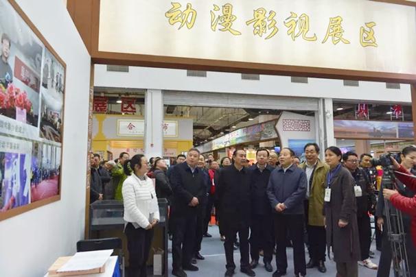 第三届安徽省剪纸艺术节暨第二届阜阳文博会开幕