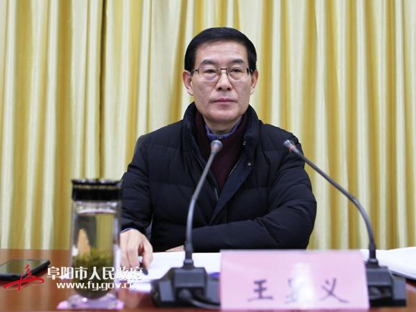 王显义出席2018年全市春运工作会议