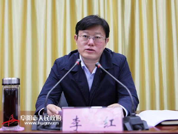 李红出席我市参加2018世界制造业大会和2018中国国际徽商大会筹备工作推进会