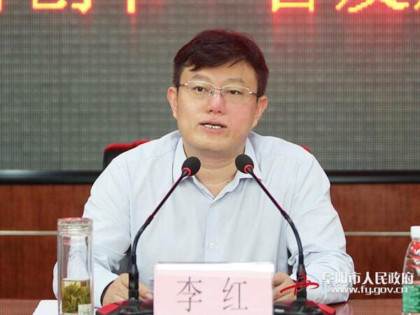 """李红出席市青年创业贷暨""""青创卡""""首发启动仪式"""