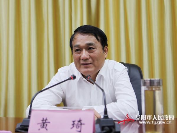黄琦出席市五届人大二次会议代表建议、市政协五届二次会议委员提案交办会议