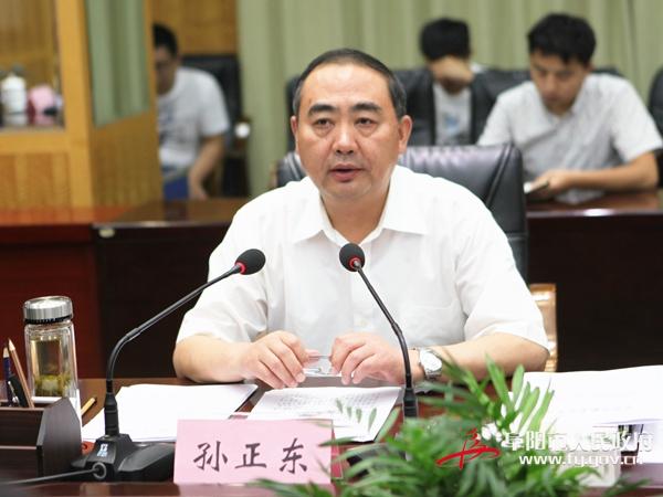 孙正东作党课报告