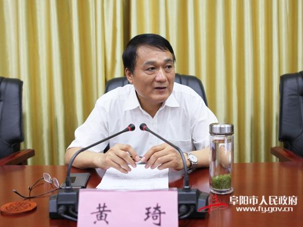 """黄琦出席市政府办公室""""讲严立""""专题警示教育辅导报告会"""
