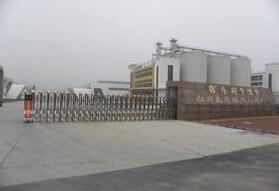 金种子生态酿酒基地简介