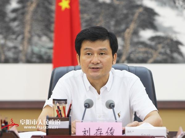 """劉存俊主持召開全市""""個轉企""""推進會"""