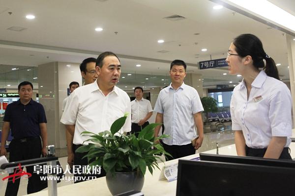 """孫正東到市民中心調研并主持召開全市""""..."""
