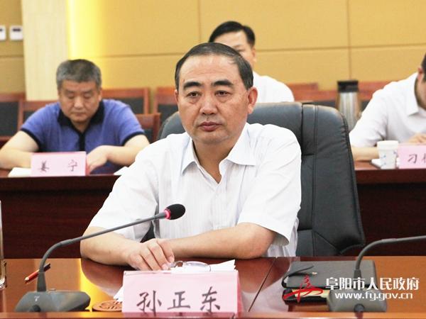 市政府与江苏省中国科学院植物研究所战略合作框架协议签约仪式暨座谈会在阜举行