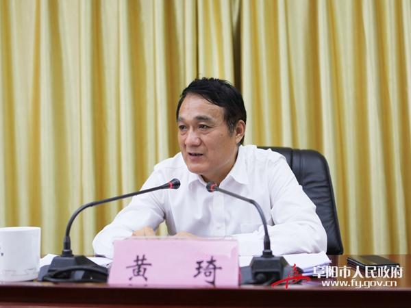黃琦主持召開市政府辦公室黨組中心組理論學習(擴大)會議