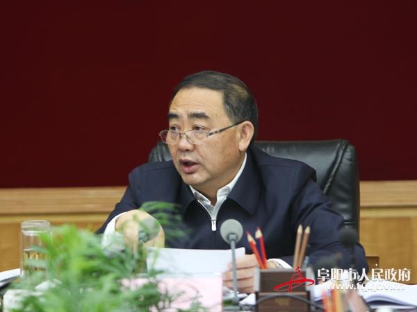 孫正東主持召開2018年度第11次市長工作例會