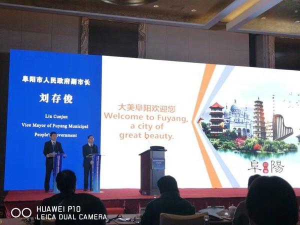 刘存俊参加安徽与驻沪各国领事机构恳谈会暨企业对接会