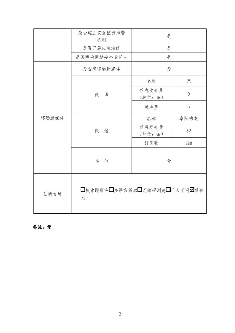 3_3.jpg